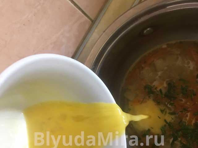 вливаем яйцо в суп