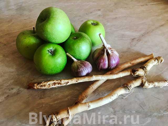 Хрен чеснок яблоки