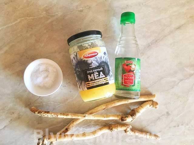 Мед хрен соль уксус