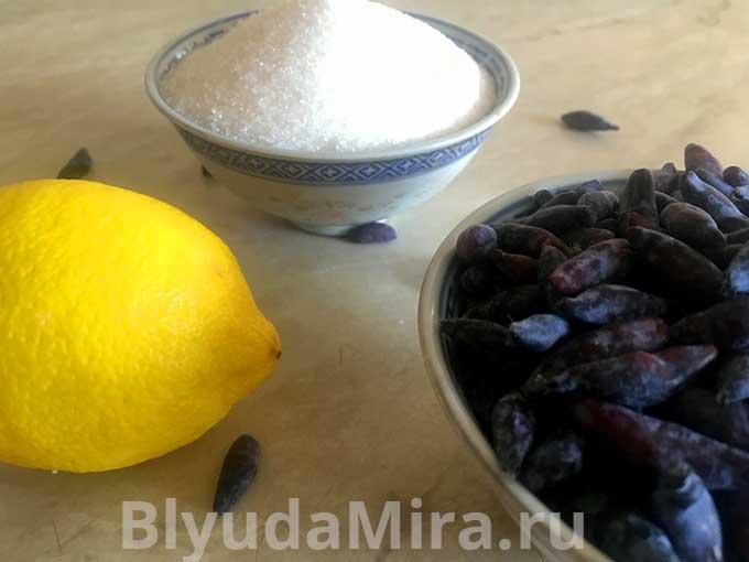 Жимолость, лимон и сахар