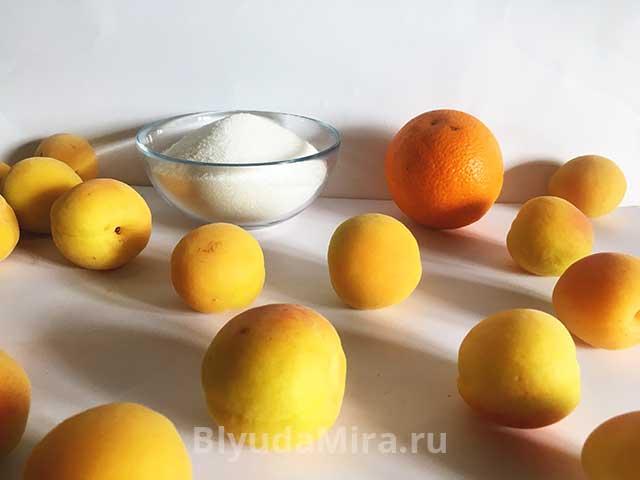 Апельсин и абрикосы