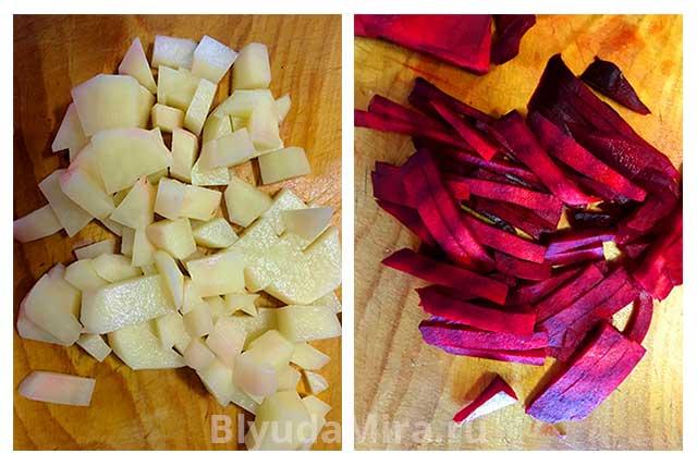 Картофель и свекла брусочками