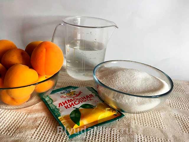 Абрикосы . вода. лимонная кислота, сахар
