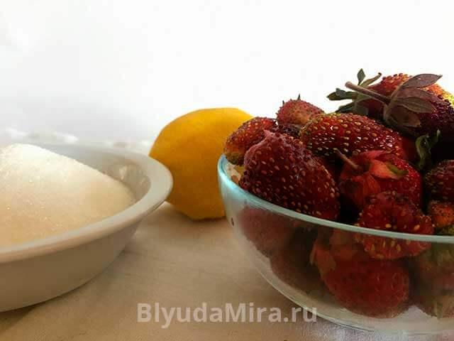 Лимон клубника и сахар