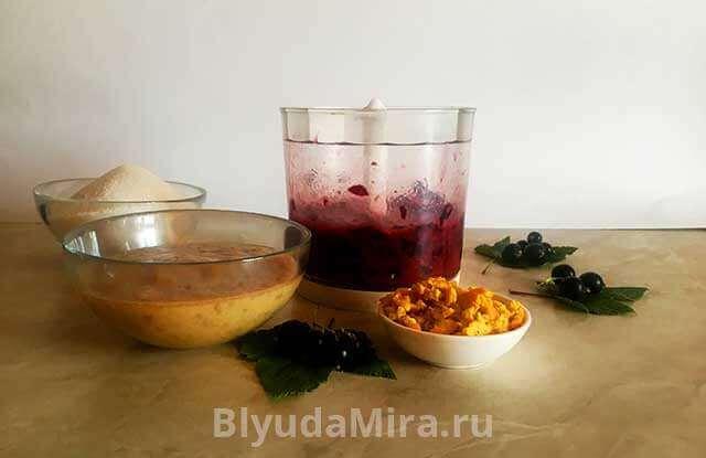 Варенье из чёрной смородины - 7 простых рецептов