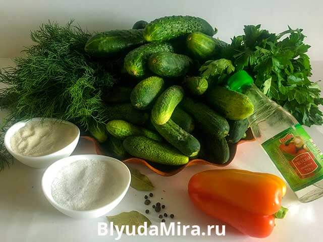 Огурцы, специи , болгарский перец
