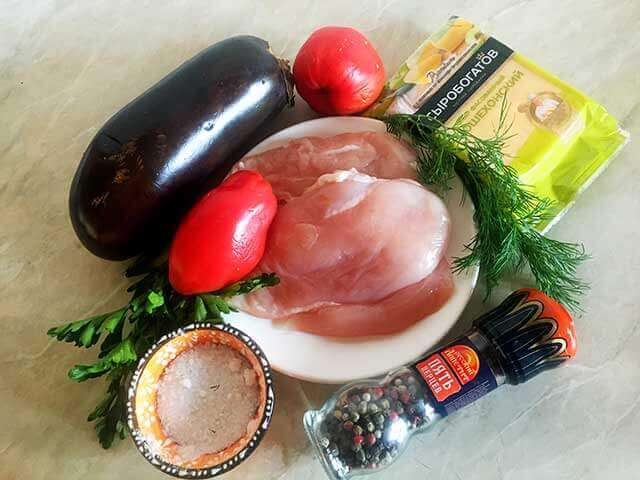 Ингредиенты для баклажан с курицей