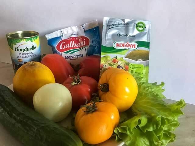 Ингредиенты для греческого салата